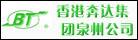 香港奔达团体泉州公司