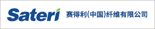 赛得利(中国)纤维有限公司