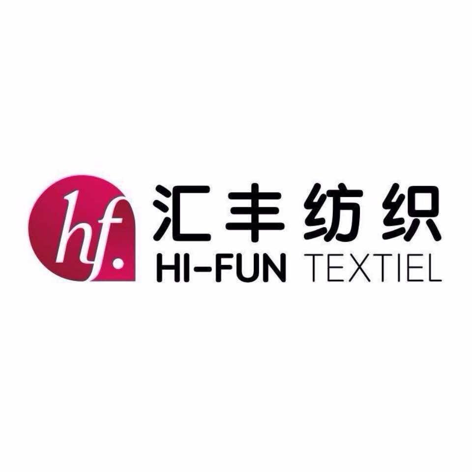 青岛英才网_中国纺织人才网 找工作 >> 青岛汇丰泰斯纺织品有限.